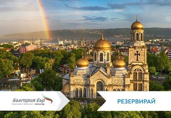София-Варна-София всеки ден, с нови полети и още по-удобно разписание!